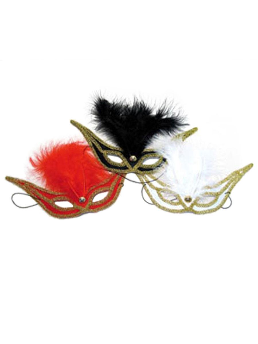 "Halbmaske /""Pantalone/"" mit kurzem Schnabel Karneval Venedig"